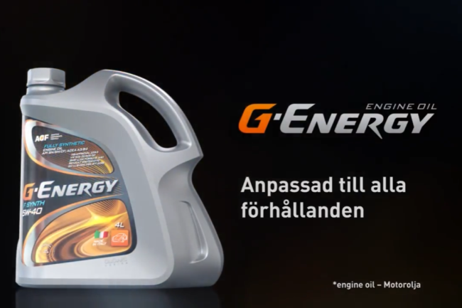 Daniel Vållberg Swedish Voice Client G-Energy